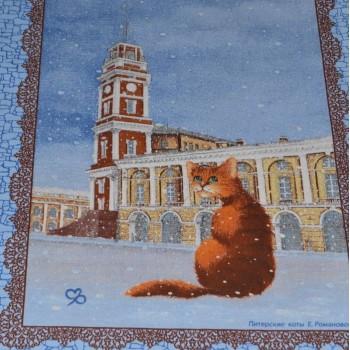 """Рогожка """"Питерские коты"""" полотенечная (купон)"""