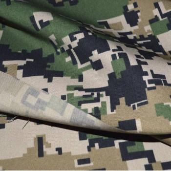 Ткань Патруль TR220 цвет 3024