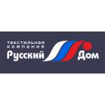 Текстильная компания «Русский дом»